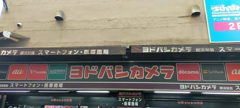 f:id:kouhokuy517:20210830215855j:plain