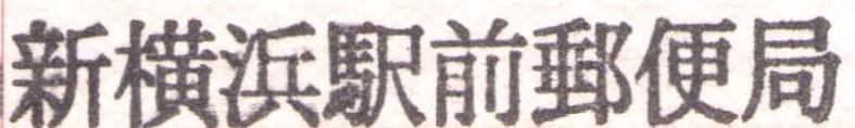 f:id:kouhokuy517:20210831221115p:plain