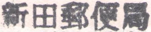 f:id:kouhokuy517:20210831221121p:plain