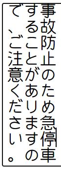 f:id:kouhokuy517:20210901230006p:plain