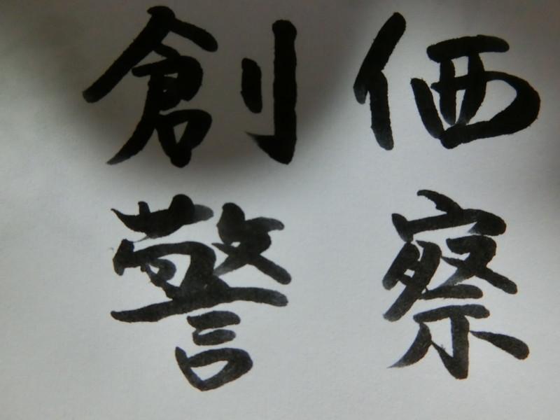 f:id:kouhou999:20131012021020j:image:w360:right