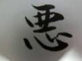 f:id:kouhou999:20131012021121j:image:medium:left