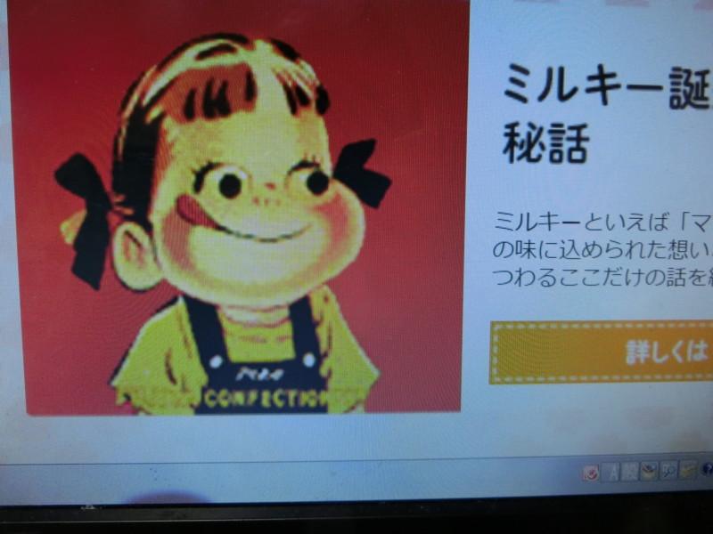 f:id:kouhou999:20151113201112j:image:w360:left