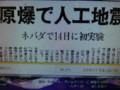 f:id:kouhou999:20160418134411j:image:medium:left