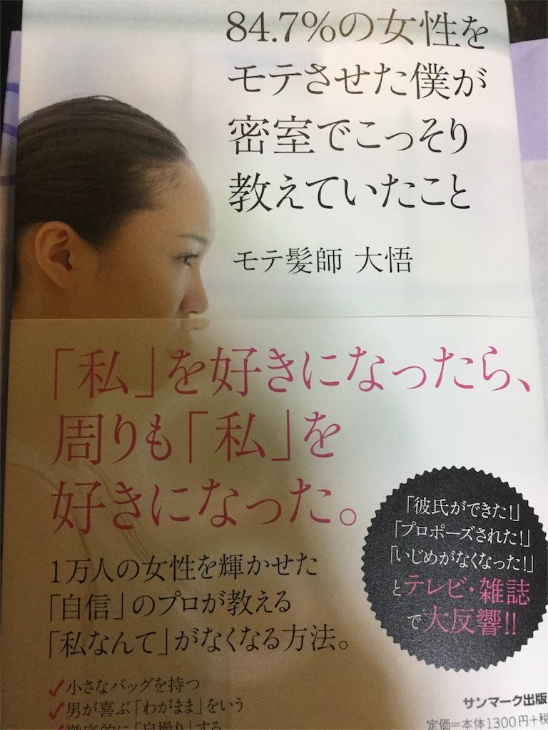 f:id:kouhoyamaguchi:20170407234024j:image