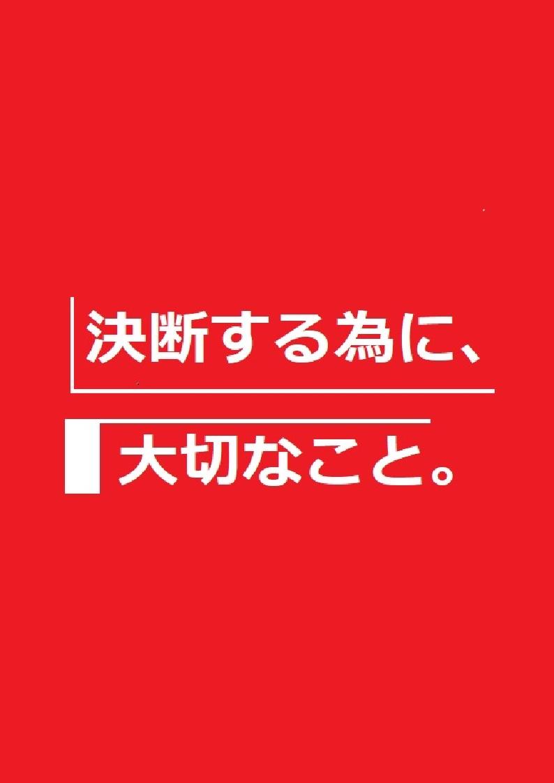 f:id:kouichi19850908:20201119053445j:plain