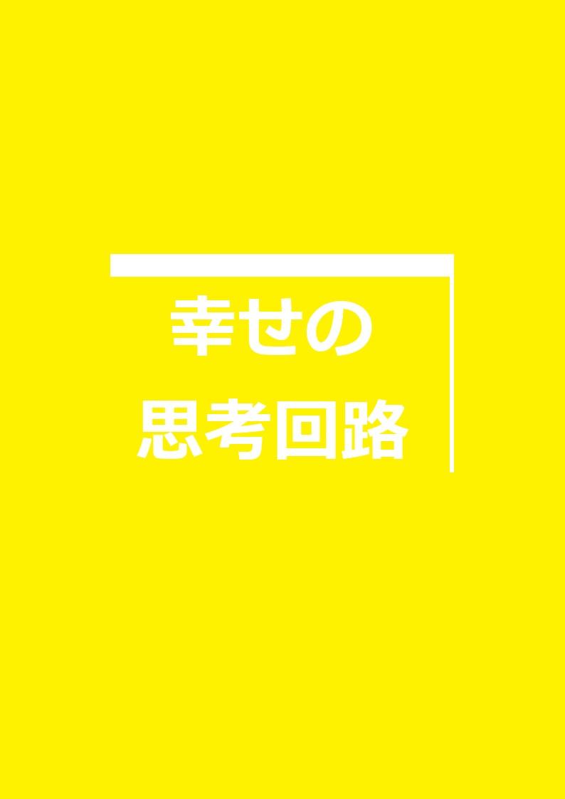 f:id:kouichi19850908:20201120052802j:plain
