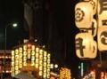 「京都新聞写真コンテスト」駒形提灯の輝く夜