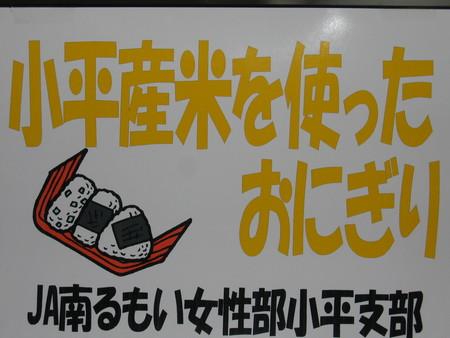 f:id:kouichiro1122:20061209121622j:image:w150