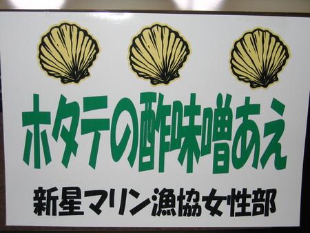f:id:kouichiro1122:20061209122432j:image:w150