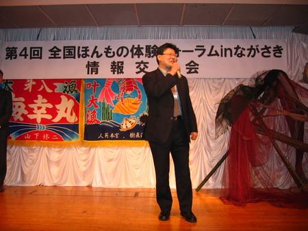 f:id:kouichiro1122:20070211184336j:image:w160