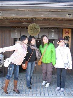 f:id:kouichiro1122:20070319124013j:image:w90
