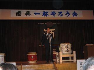 f:id:kouichiro1122:20070319125437j:image:w160