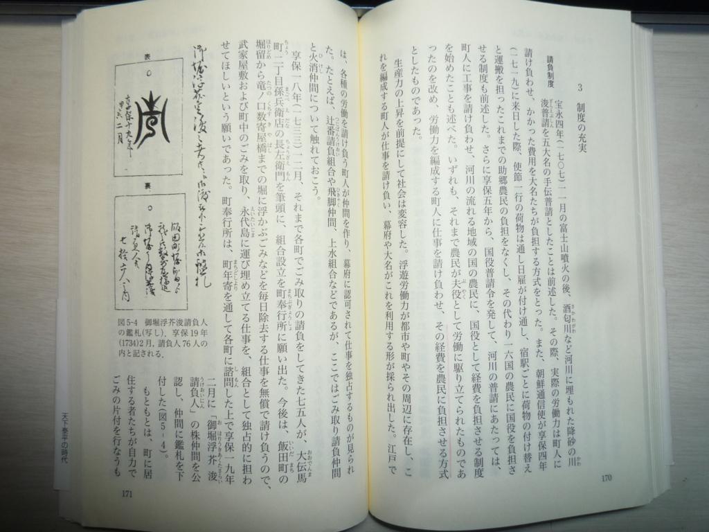 f:id:kouiti_nagayama:20170316100349j:plain