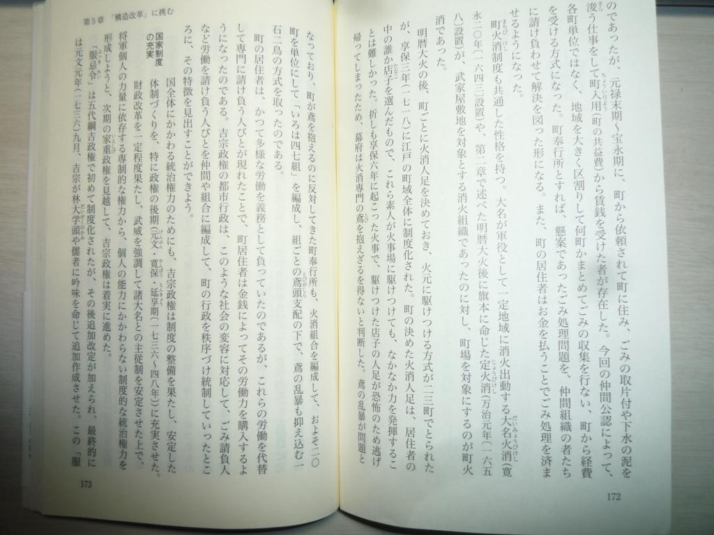 f:id:kouiti_nagayama:20170316100458j:plain
