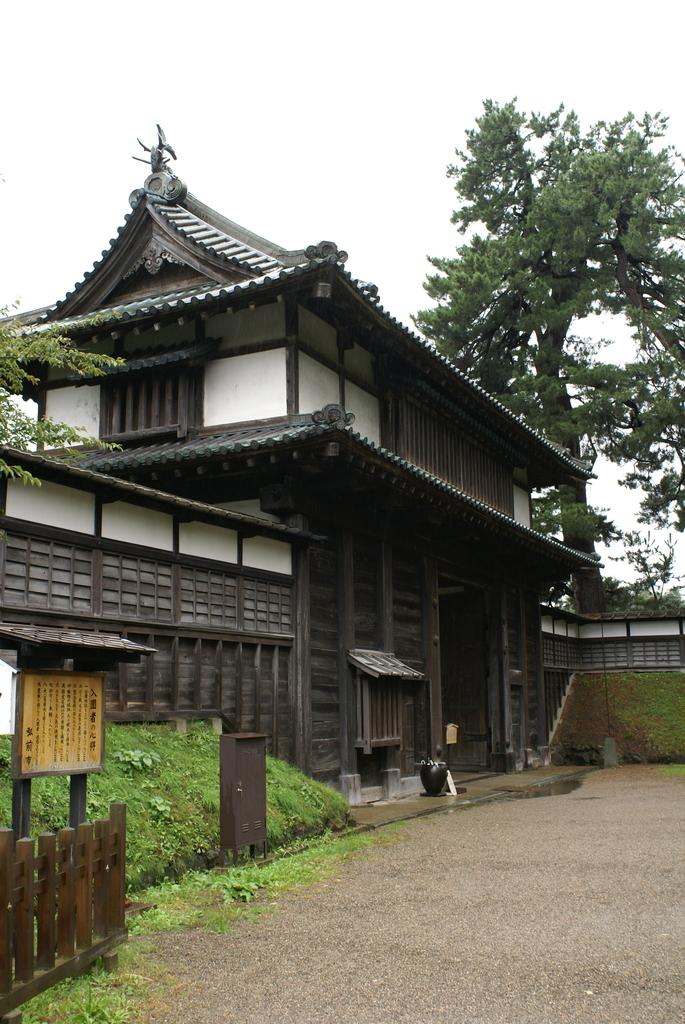 f:id:kouji-katayanagi:20181123135238j:plain
