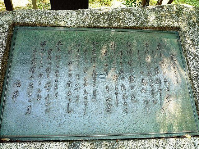 f:id:kouji-katayanagi:20181201113237j:plain