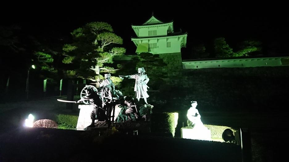 f:id:kouji-katayanagi:20181206165048j:plain