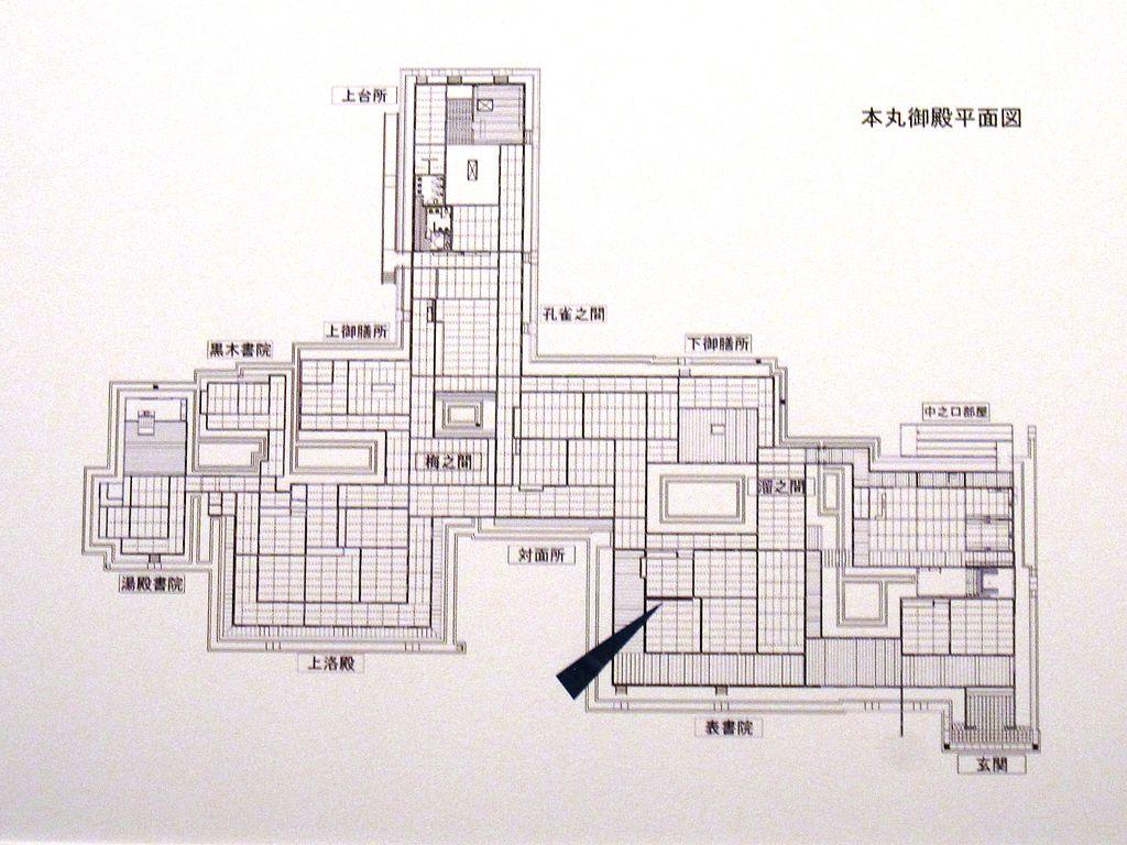 f:id:kouji-katayanagi:20190208025847j:plain