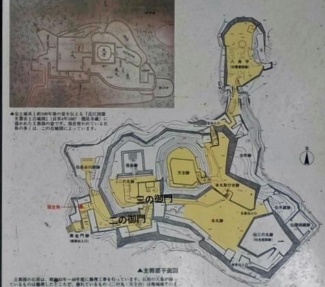 f:id:kouji-katayanagi:20190220003349j:plain