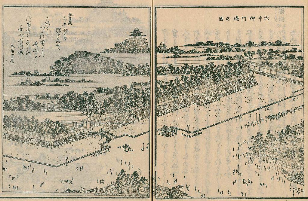 f:id:kouji-katayanagi:20190312035101j:plain
