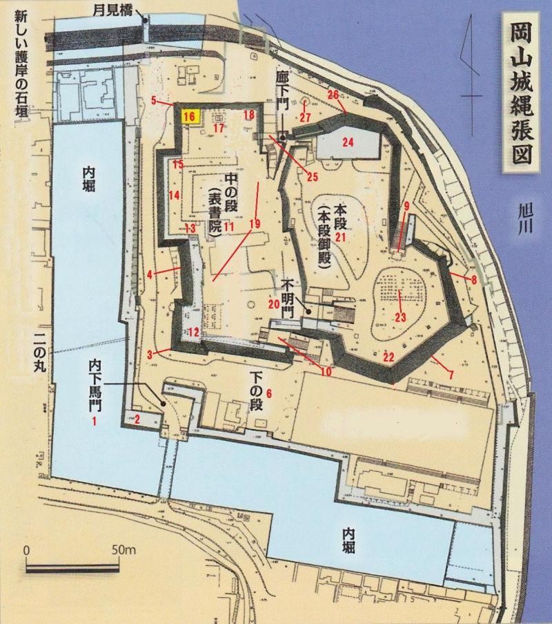 f:id:kouji-katayanagi:20190328182007j:plain