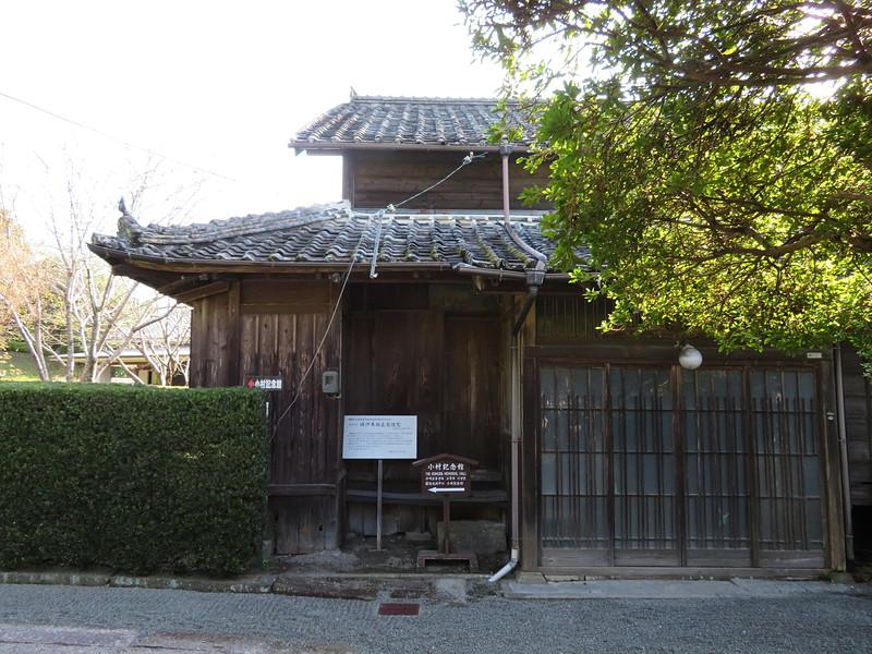 f:id:kouji-katayanagi:20190517192644j:plain
