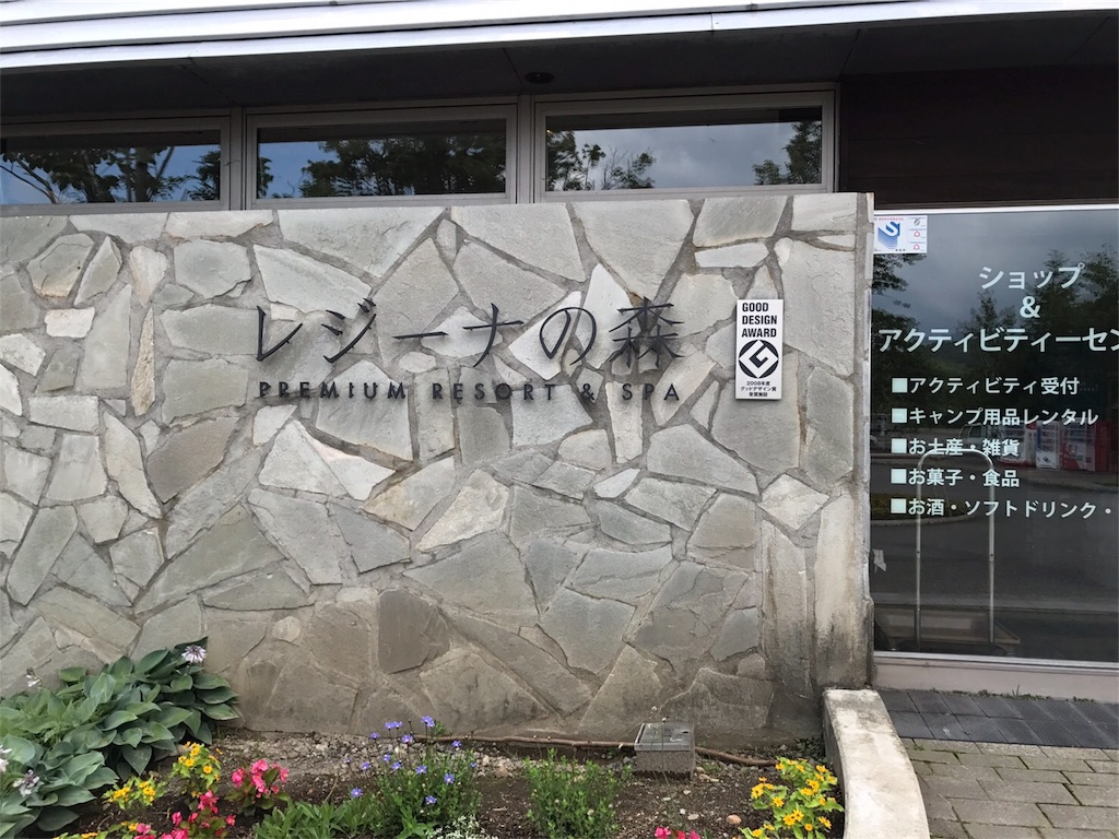 f:id:kouji-kuiru:20170720130513j:image