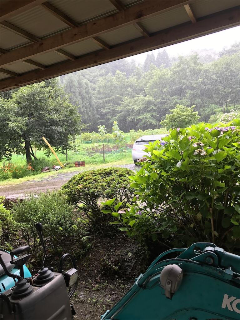 f:id:kouji-kuiru:20170820091259j:image
