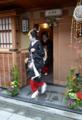 京都新聞写真コンテスト 新春の花街