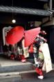 京都新聞写真コンテスト 京言葉が響く