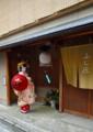 京都新聞写真コンテスト 艶やか雰囲気