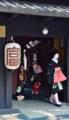 京都新聞写真コンテスト 美しい空間