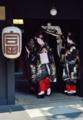 京都新聞写真コンテスト 雅なひととき