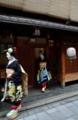 京都新聞写真コンテスト 挨拶回り