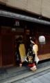 京都新聞写真コンテスト 京言葉が聞える