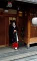京都新聞写真コンテスト 艶やかなな新年