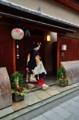 京都新聞写真コンテスト 新春の舞妓はん
