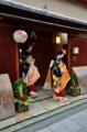 京都新聞写真コンテスト 艶やか風情