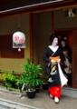京都新聞写真コンテスト 伝統の街