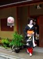 京都新聞写真コンテスト 艶やか光景