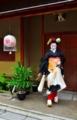京都新聞写真コンテスト 稲穂の簪