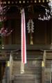 京都新聞写真コンテスト 紅白で彩る