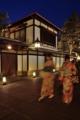 京都新聞写真コンテスト 着物で散策