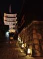 京都新聞写真コンテスト 花灯路を楽しむ