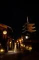 京都新聞写真コンテスト 街の灯り