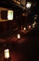 京都新聞写真コンテスト 夜の帳