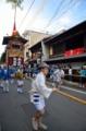 京都新聞写真コンテスト ゆっくりと動く