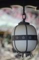 京都新聞写真コンテスト 早春の色彩