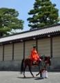 京都新聞写真コンテスト 出発前